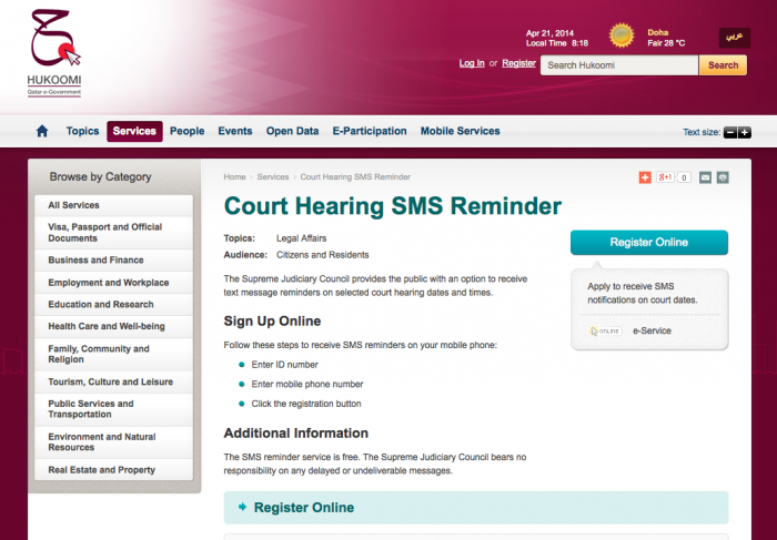 Court Hearing SMS - Qatar